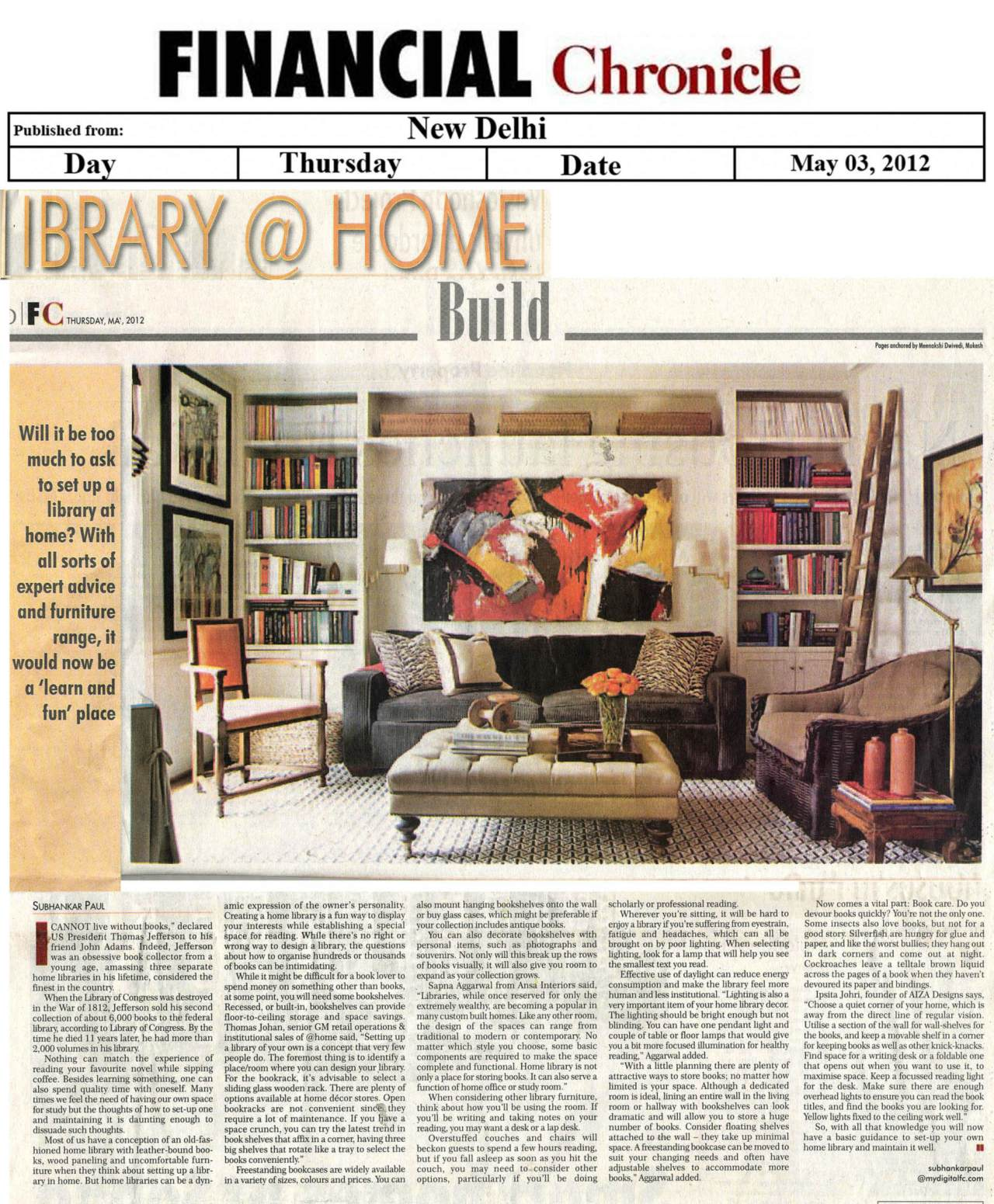 libary design at home